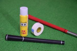 golf-grip-exchange-goods-a